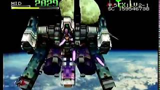 Star Soldier: Vanishing Earth review for the N64 by Second Opinion Games