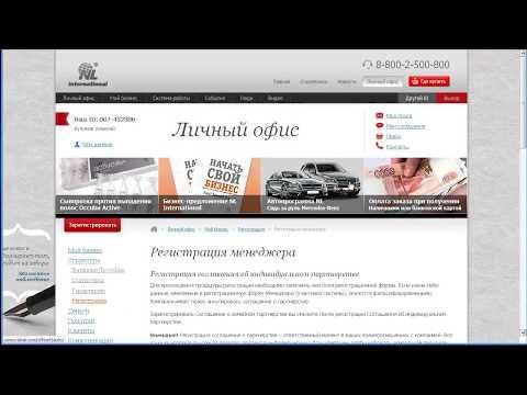 Www nlstar com личный офис price ru контакты