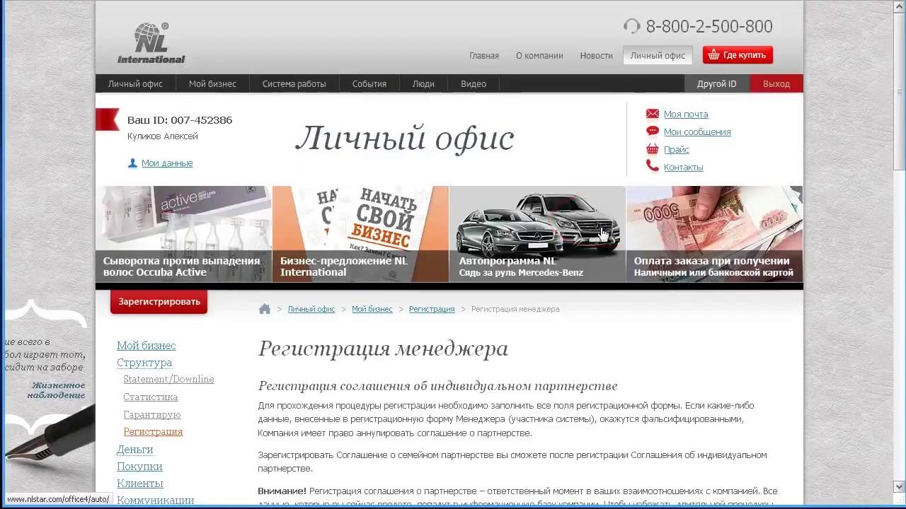 snyavshayasya-porno-intimsiti-ofitsialniy-sayt-krasotki