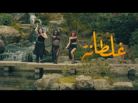 Saad Lamjarred - GHALTANA | Official Dance Video By Sherrie Silver | سعد المجرد - غلطانة