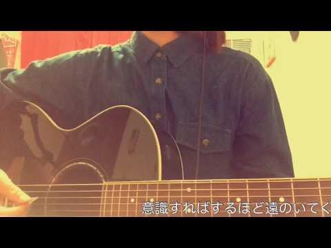 ONE OK ROCK*カゲロウ(Cover.)