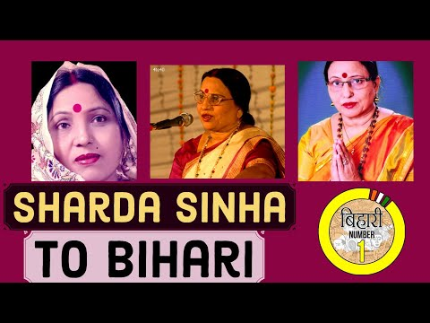 Sharda Sinha Songs Are Timeless    Sydney Wala Bihari    Must Watch Viral Video 2018