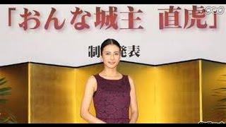 NHK大河『おんな城主 直虎』 youtube Youtubeチャンネル登録しませんか...