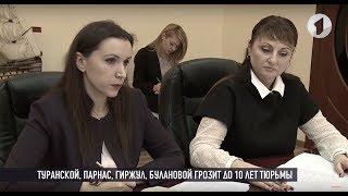 «Женский батальон» Шевчука. Приговор близок