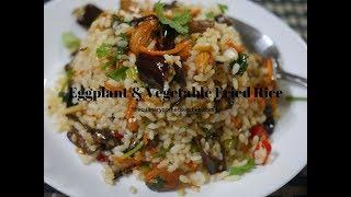 Eggplant Fried Rice ( vegetarian and vegan recipe)
