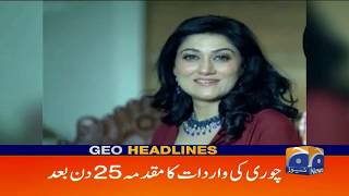 Geo Headlines  08 AM | 12th November 2019