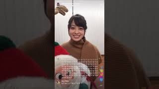 橋本環奈 インスタライブ 12月24日 はしかんかわいい!