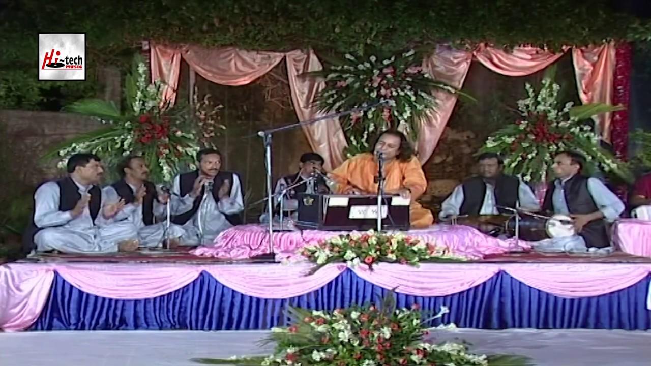 Aziz Mian Songs & Albums