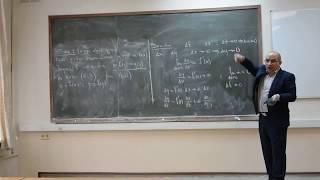 Математический анализ — Дифференцирование сложной и обратной функции
