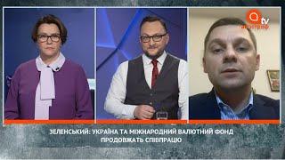 Фото Украина начала печатать деньги. Слуга народа разрушает страну. Ковидный фонд разворовывают