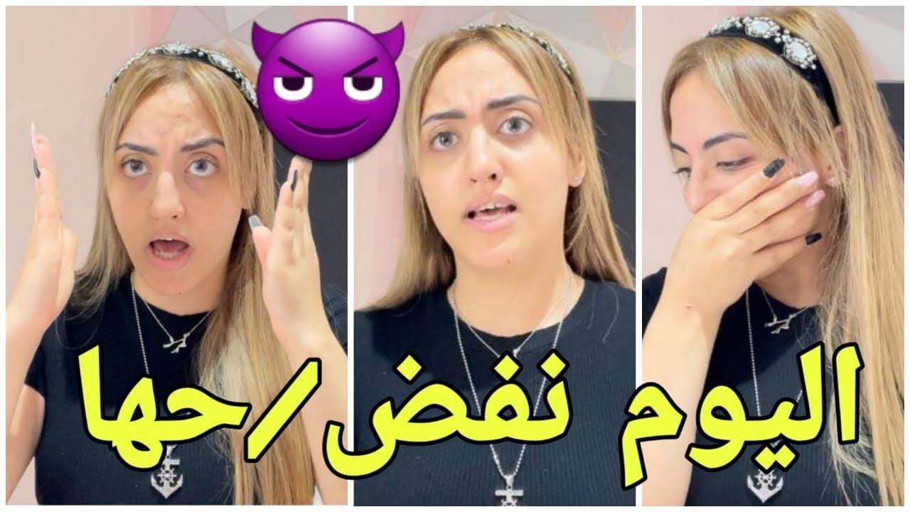 Download 💥خطيب قريودة الي مخبياه طاح بين يدي وبالدليل والبرهان 😡Sari Cool