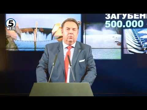 ВМРО-ДПМНЕ: Раководството на АД ЕЛЕМ е неспособно да менаџира со природните ресурси