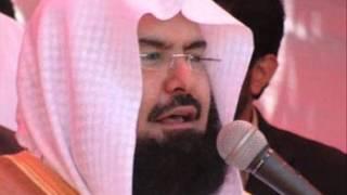 تحميل الرقيه الشرعيه للسديس mp3