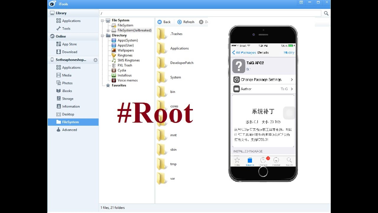 How to Show Root File System on iOS 8.1.3/8.2/8.3 Jailbroken - YouTube