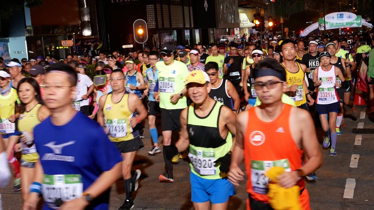 渣打香港馬拉松2018---全馬挑戰組起步 (4K) - YouTube