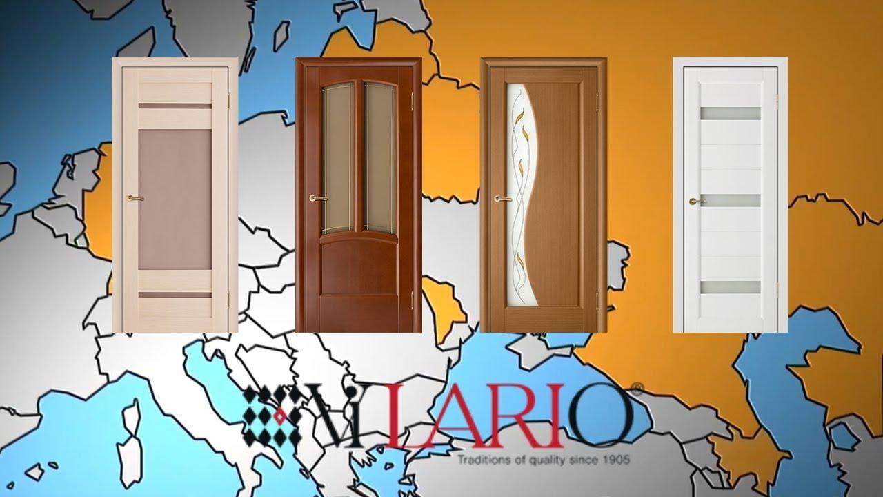 Межкомнатные двери VILARIO ® Вилейка - YouTube