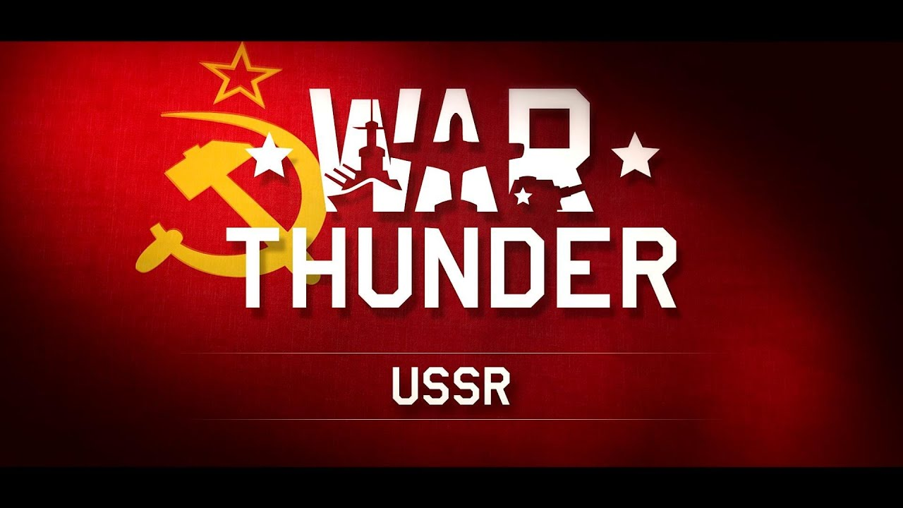 ussr war thunder