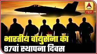 IAF Celebrates 87th Anniversary On Air Force Day 2019 | ABP News
