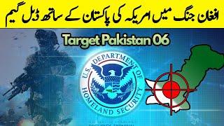 Download lagu Target Pakistan Ep06 | America Ki Afghan Jihad Mein Pakistan Ke Stah Double Game | Raven