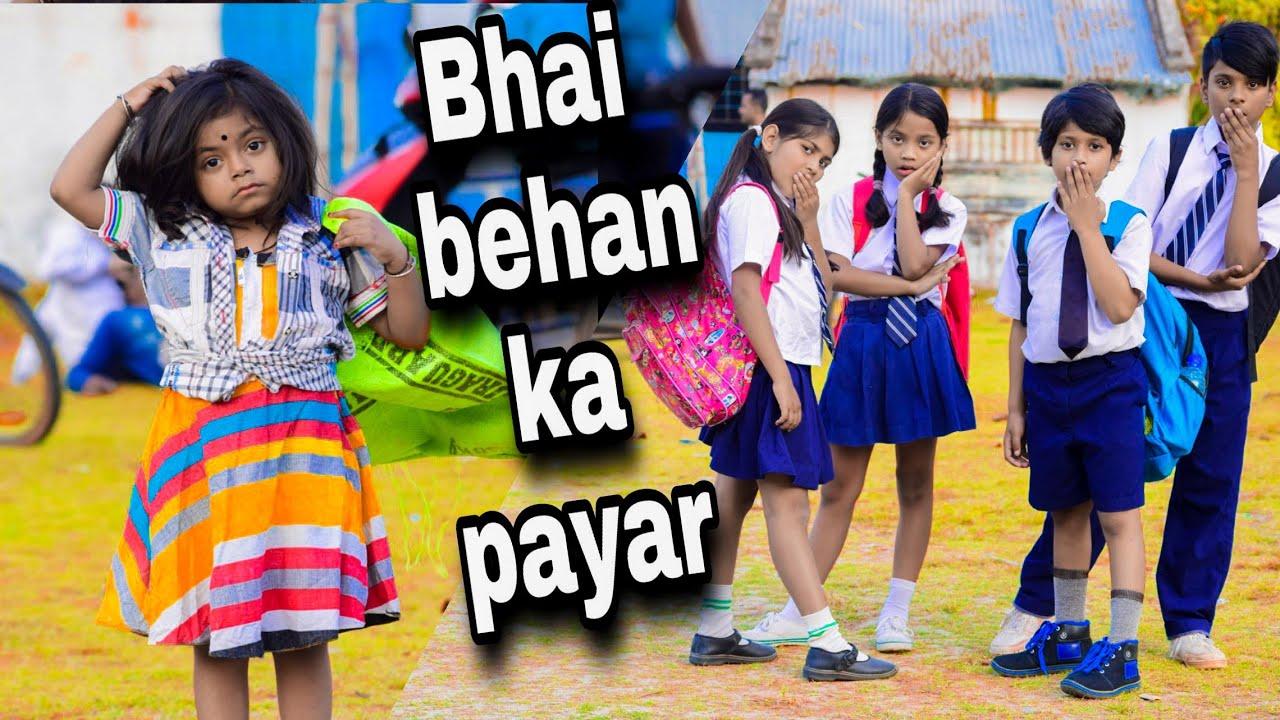 Phoolo Ka Taroon ka - Cover Song || Bhai Behan KA payar || Happy Rakasha Bandhan ||Love &Story