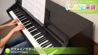 使用した楽譜はコチラ http://www.print-gakufu.com/score/detail/59325...