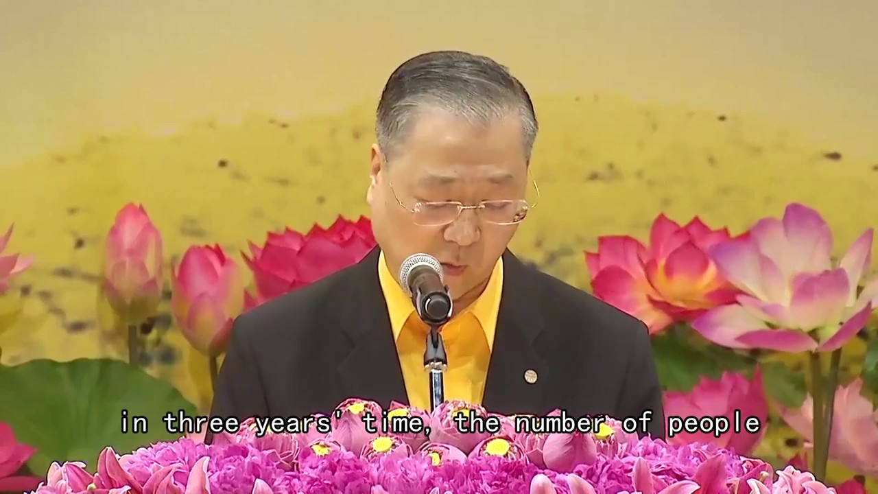 Wisdom of Buddhist Teachings by Master Lu,  Public Talk, 2017 Singapore (80k attendees) - (英文字幕)