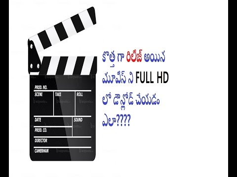 telugu new movies how to download FREE