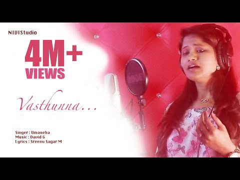 Love Songs 2018 | Latest Telugu Love Song | Vastunna Song | Singer Uma Neha Valentine's Day Special