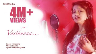 Gambar cover Love Songs 2018 | Latest Telugu Love Song | Vastunna Song | Singer Uma Neha Valentine's Day Special