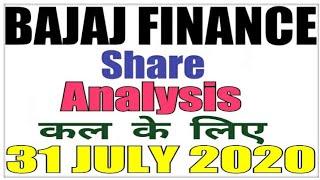 JULY 31|Bajaj Finance Stock Analysis|Bajaj Finance Share|BAJAJ FINANCE SHARE LATEST NEWS|intraday
