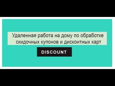 Проект Алексея Горецкого. Отзыв о «Discount Group Technology».