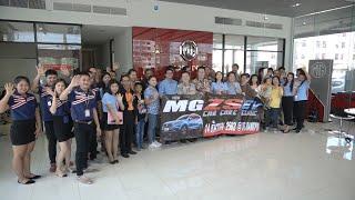 หลากหลายเหตุผลโดนใจที่ทำให้ซื้อรถยนต์ไฟฟ้า MG ZS EV