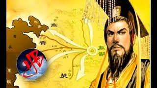 Bí mật về Tần Thủy Hoàng (P.2): Vì sao có thể tiêu diệt 6 nước, thống nhất giang sơn?