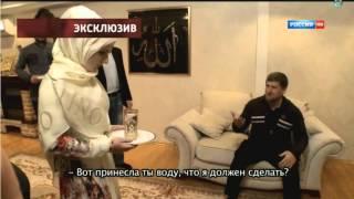 Прикол Кадыров , Смотреть ВСем!!!