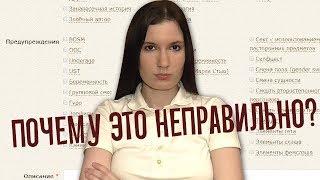 видео Posmotre.li
