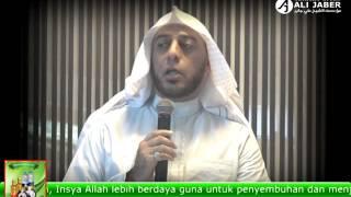 BEGITU LUAR BIASA MENJADI ISLAM