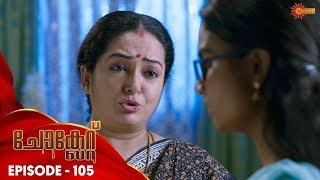 Chocolate - Episode 105 | 17th Oct 19 | Surya TV Serial | Malayalam Serial