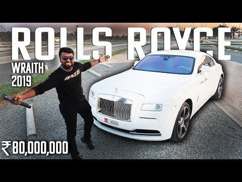 8,00,00,000  Rupees Car - WELCOME ROLLS ROYCE WRAITH 2019 - Abudhabi UAE 🇦🇪