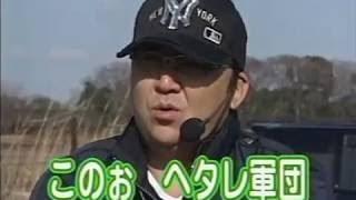 今夜もドル箱!!−293 CR忍者ハットリくん〜からくり屋敷に来たでござる!...