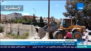 أخبارTeN | وزارة الزراعة: ارتفاع التعديات على الأراضي إلى 81 5 آلف فدان منذ ثورة يناير