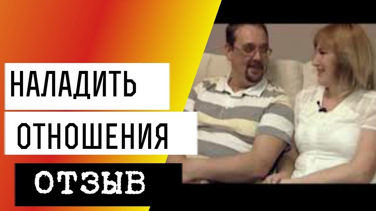 Передача «Общий интерес» телеканал МИР