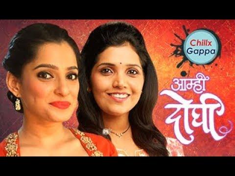 Priya Bapat & Mukta Barve Exclusive Interview | Aamhi Doghi Marathi Movie | Chillx Gappa thumbnail