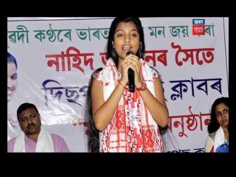 वीडियो में देखिये कैसे एक मुस्लिम लड़की को भजन गाने पर दिए गए 46 फतवे