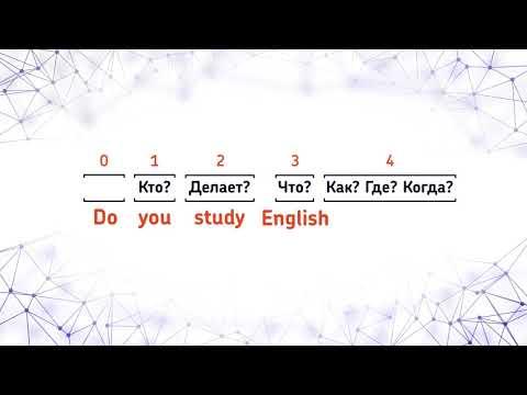 Грамматика английского языка в алгоритме профессора Васильева
