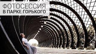 видео Места для свадебных фотосессий: где сделать самые красивые фото