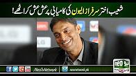 Shoaib Akhtar message for Pakistani team !
