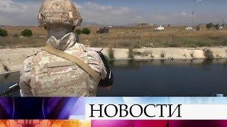 Россия принимает дополнительные меры, чтобы обеспечить безопасность своих военнослужащих в Сирии.