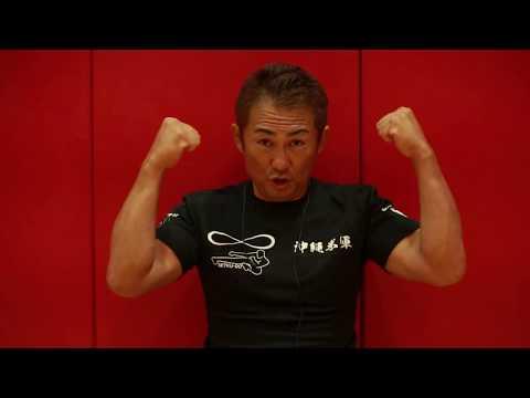 Muay Thai on Camp Foster