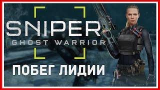 видео Прохождение игры SNIPER GHOST WARRIOR 3
