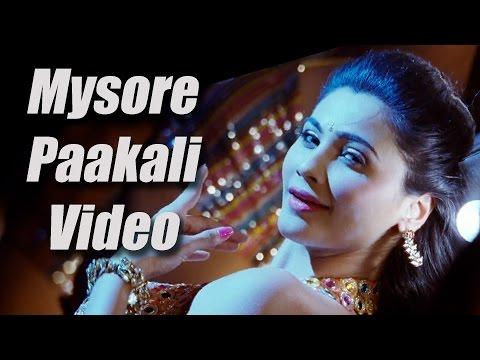 Bachchan - Mysore Paakalli Full Song Video | Sudeep, Bhavana | V. Harikrishna